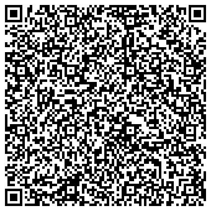QR-код с контактной информацией организации Школа танцев «Сафина» ﺴﻓﻴﻨﺔ