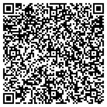 QR-код с контактной информацией организации Центр Freedom