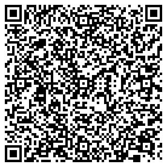 QR-код с контактной информацией организации ИП Кулагин В. В.