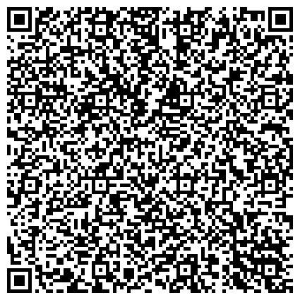 QR-код с контактной информацией организации Учреждение образования «Гомельский государственный автомобильный учебный комбинат», Государственное предприятие