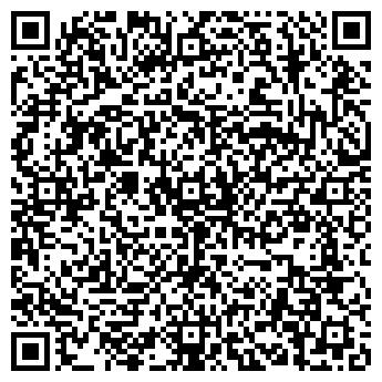 QR-код с контактной информацией организации ИП Кондратьков Э.М.