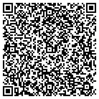 QR-код с контактной информацией организации ОЦ «Белдиплом», Частное предприятие