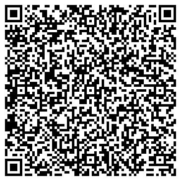 QR-код с контактной информацией организации Образовательное агентство «Студиозус»