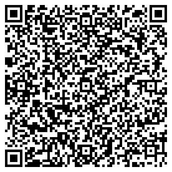 QR-код с контактной информацией организации Субъект предпринимательской деятельности ИП Таринский А.В.