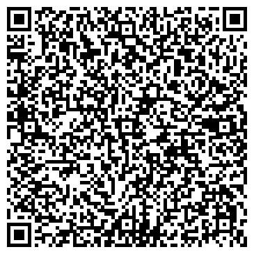 QR-код с контактной информацией организации Общество с ограниченной ответственностью Автошкола ООО «Вневедомственная охрана»