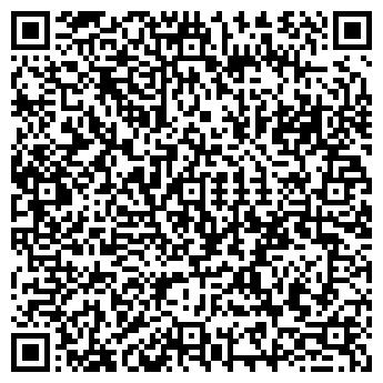 QR-код с контактной информацией организации ЧУП «КонсалтСервис», Частное предприятие