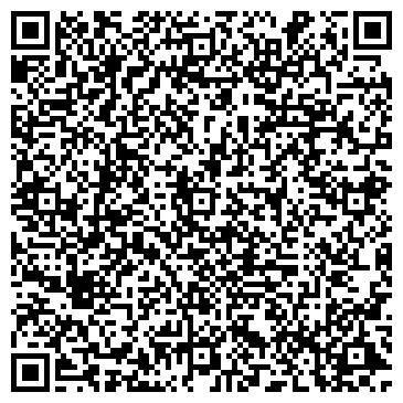 """QR-код с контактной информацией организации Образовательный центр """"ИнКоС"""""""