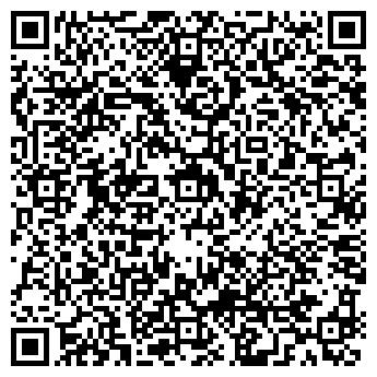 QR-код с контактной информацией организации ИП Марцуль