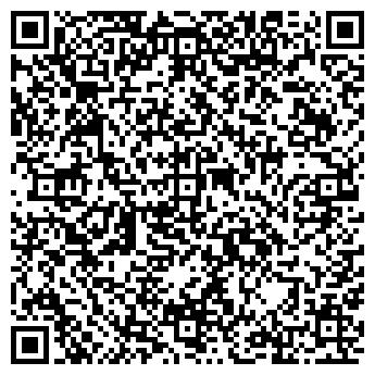 """QR-код с контактной информацией организации ТОО """"RTS Строй"""""""