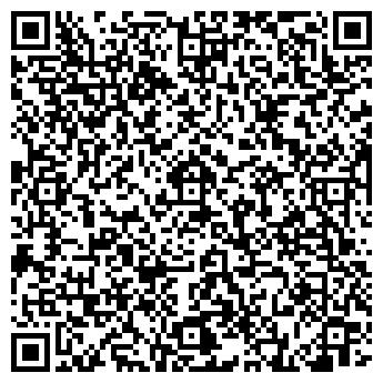 """QR-код с контактной информацией организации Общество с ограниченной ответственностью ООО """"РУКОРЕЯ"""""""