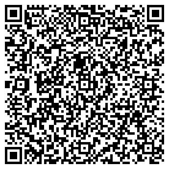 QR-код с контактной информацией организации Частное предприятие ИП Перепадя Наталья