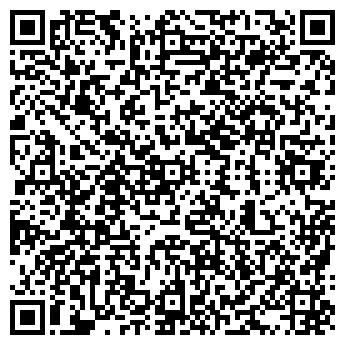 QR-код с контактной информацией организации Субъект предпринимательской деятельности ИП Беспалова