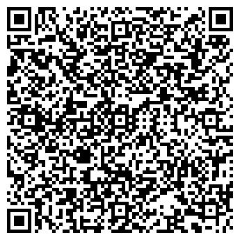 QR-код с контактной информацией организации ИП Климкович А.А.