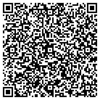 QR-код с контактной информацией организации ИП Лазуко Е.А.