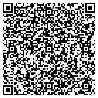 QR-код с контактной информацией организации ИП Позняк Л.Н.