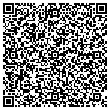 """QR-код с контактной информацией организации Предприятие с иностранными инвестициями Торговый дом СТЗ """"Арыстан"""""""