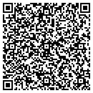 QR-код с контактной информацией организации ТОО «ЛИО GREEN»