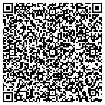 """QR-код с контактной информацией организации Студия Красоты""""БОМОНД"""""""