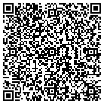 QR-код с контактной информацией организации fortuna