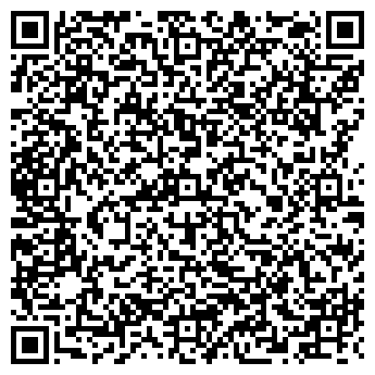 QR-код с контактной информацией организации Дом швейных машин