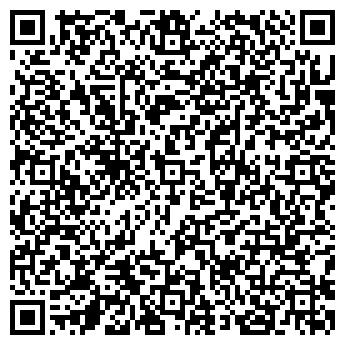 QR-код с контактной информацией организации УЦ «PR»