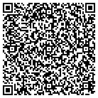 """QR-код с контактной информацией организации АВТОШКОЛА """"АК ЖОЛ"""""""