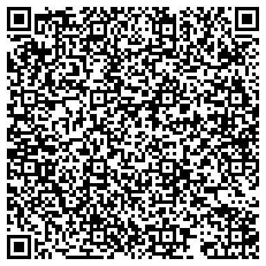 """QR-код с контактной информацией организации Школа вождения """"Води красиво KZ"""""""