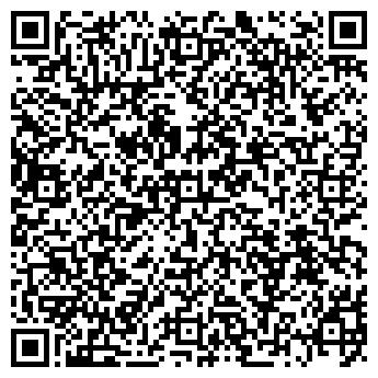 """QR-код с контактной информацией организации ТОО """"КазАвтоАлматы"""""""