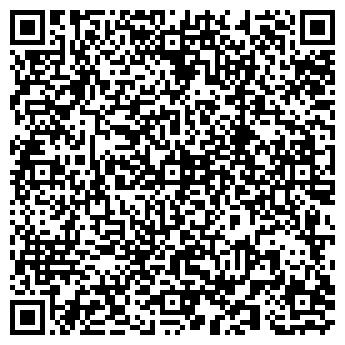 QR-код с контактной информацией организации автошкола McWIN