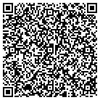 """QR-код с контактной информацией организации ТОО """"Автошкола Столицы"""""""