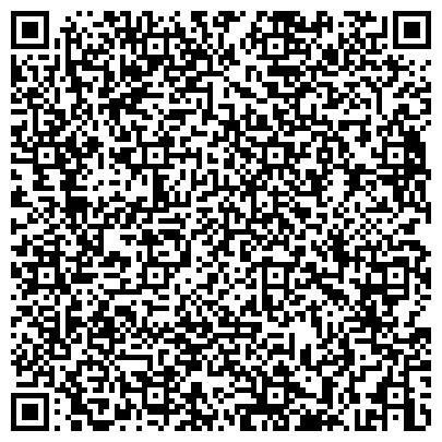 QR-код с контактной информацией организации Учебный центр парикмахерского искусства Pivot Point