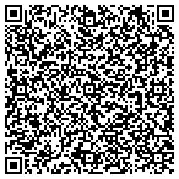 """QR-код с контактной информацией организации Языковой центр """"English Language House"""""""
