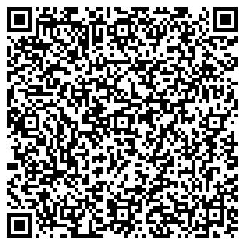 """QR-код с контактной информацией организации """"Творчество"""""""