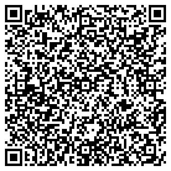 QR-код с контактной информацией организации УЦ «РЕЛАКС»