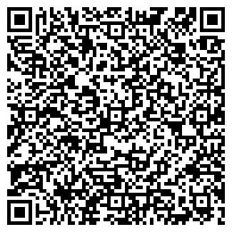 QR-код с контактной информацией организации Javastart