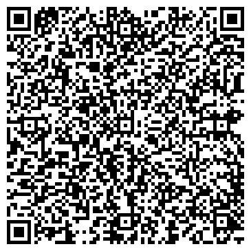 """QR-код с контактной информацией организации Учебный центр """"Delux Education"""""""