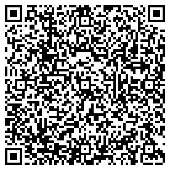 QR-код с контактной информацией организации ТОО CAD системы