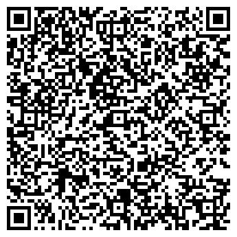 QR-код с контактной информацией организации ИП Kobda-Center