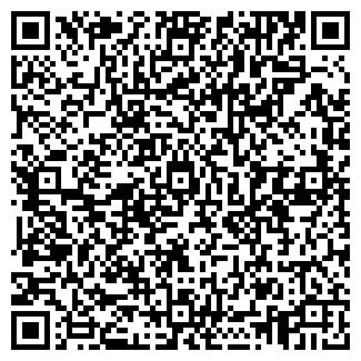QR-код с контактной информацией организации WELL DONE, Частное предприятие