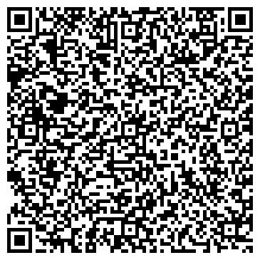 """QR-код с контактной информацией организации Учебный центр """"LEO"""""""