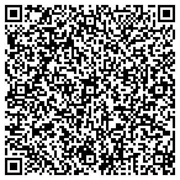 """QR-код с контактной информацией организации Компьютерные курсы """"BEST"""""""