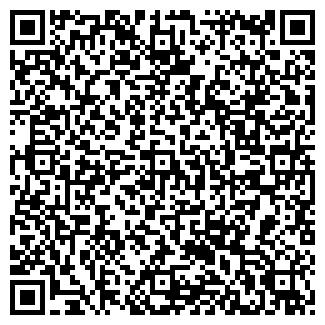 QR-код с контактной информацией организации ЦСПИ