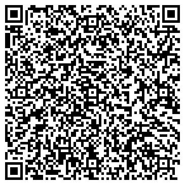 """QR-код с контактной информацией организации тоо""""ГүлСтар"""""""