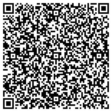 QR-код с контактной информацией организации Музыкальный Салон ВЕК, ИП