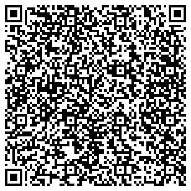 QR-код с контактной информацией организации Учебный центр «Бухгалтер+1С», Частное предприятие