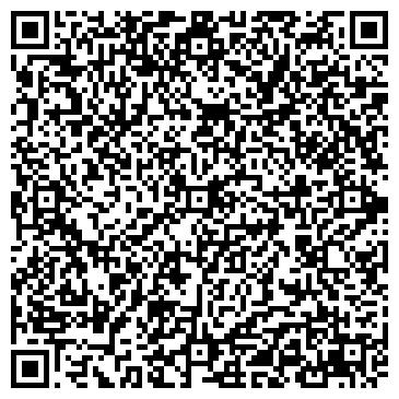 QR-код с контактной информацией организации Lingo Astana образовательный центр