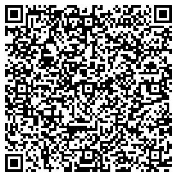"""QR-код с контактной информацией организации Общество с ограниченной ответственностью Коучинг Центр """"ALTAIR"""""""