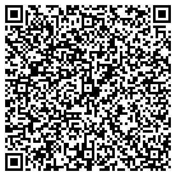"""QR-код с контактной информацией организации Общество с ограниченной ответственностью ТОО """"РосКазДистрибьюшн"""""""