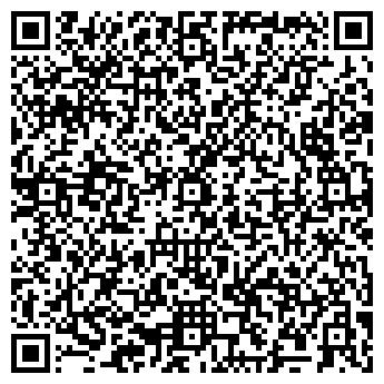 QR-код с контактной информацией организации STUDACK