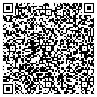 QR-код с контактной информацией организации ИП Абдранова